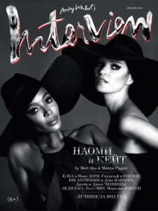 kate moss naomi campbell interview russia 75831676.png 226x300 Kate Moss i Naomi Campbell razem na okładce Interview