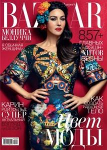 monica belluci harpers bazaar ukraine la mode info 214x300 Monica Bellucci na okładce Harpers Bazaar Ukraine