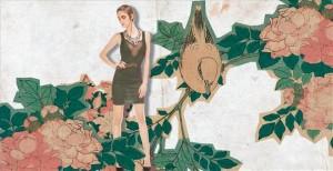 bershka 1 copy 66 300x154 Letnie sukienki w Bershka