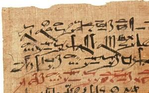 papirus hieratyczne org l 300x187 Z zakamarków historii