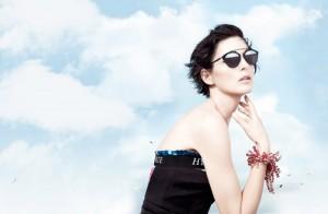 (fot. fashiongonerogue.com)
